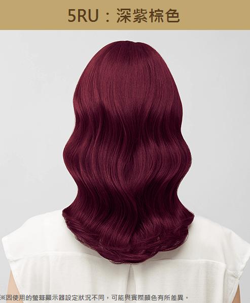 CIELO宣若 EX染髮霜【5RU】深紫棕色 1