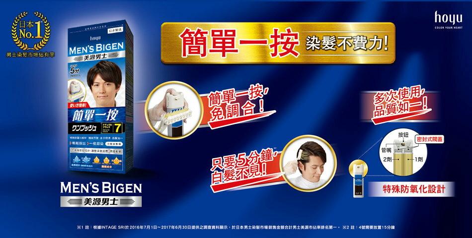 Taiwan Hoyu - 限時優惠好康折扣