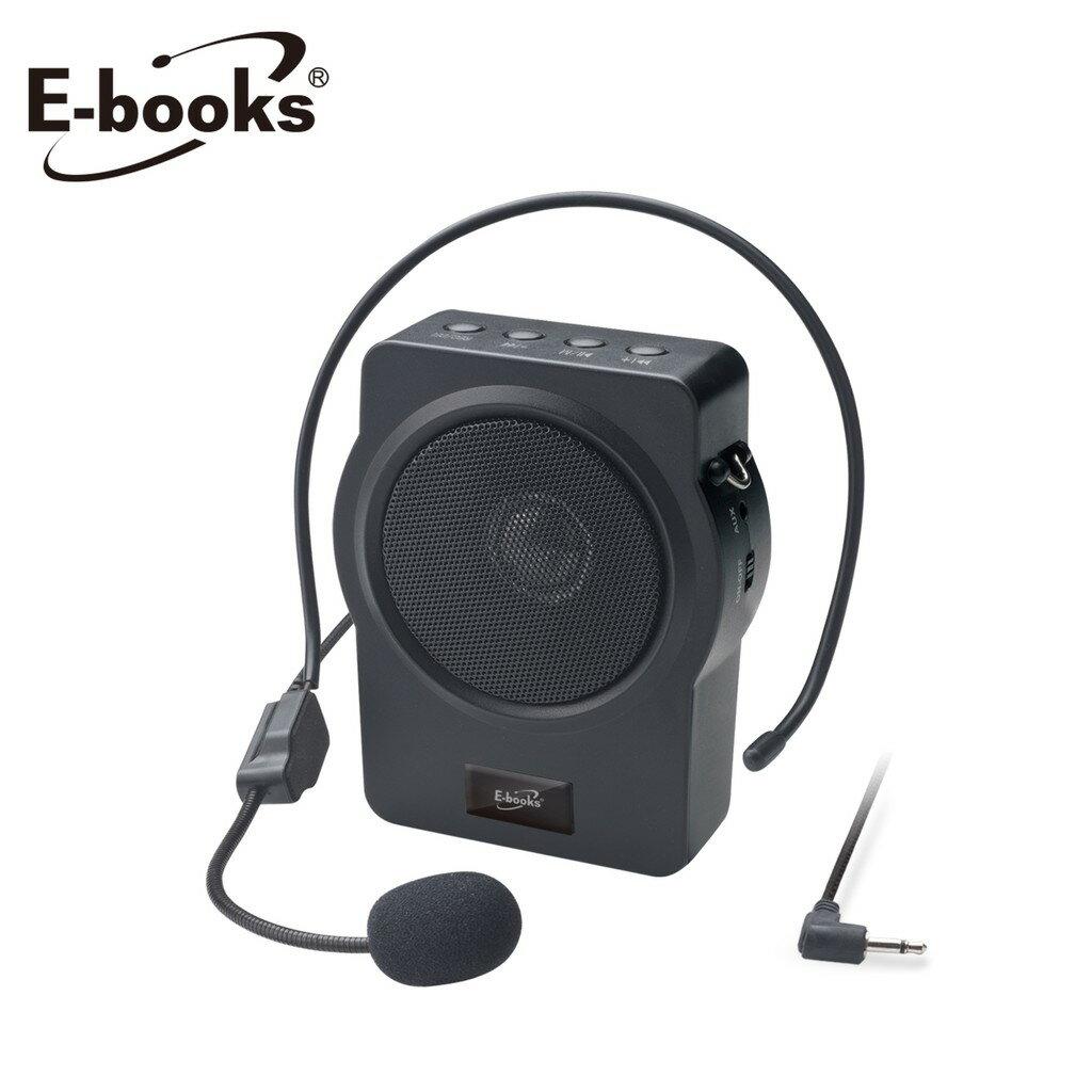 好康加 E-books D26 專業多媒體教學擴音機 小蜜蜂 大聲公 擴音器 教學麥克風