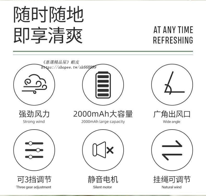 【免運】新款USB充電式小風扇 便攜式掛脖掛腰風扇 懶人大風力無葉扇 數顯靜音電風扇 三檔風力空調扇 小電扇 行動電源h5005 清涼一夏钜惠