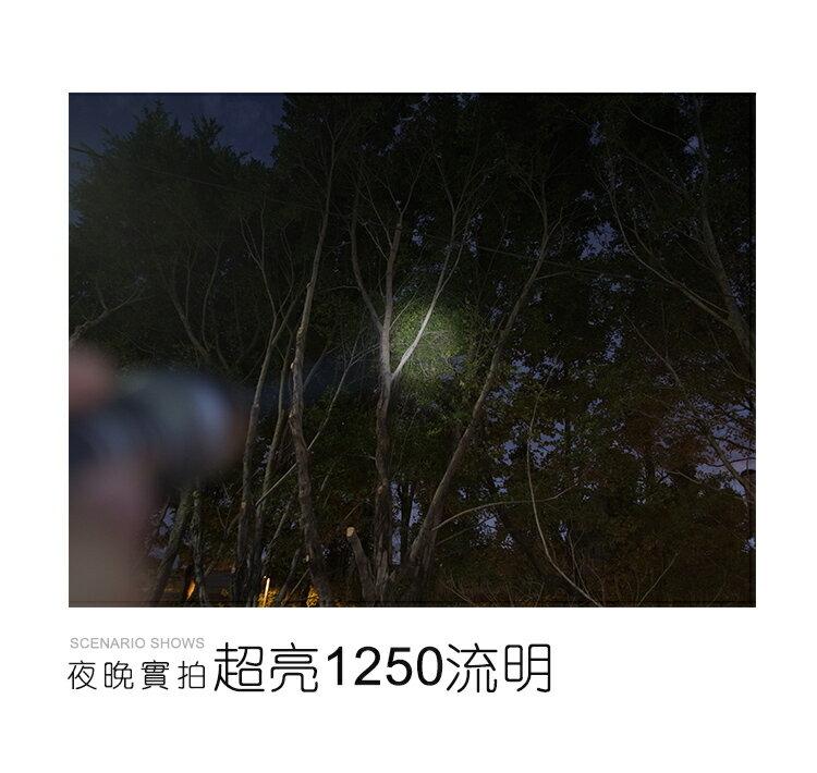 千里眼 L2(暖白) 自由調焦 1250流明 超強亮度 手電筒 7