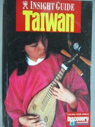 【書寶二手書T5/地理_HBU】Discovery Channel Taiwan_Insight Guide