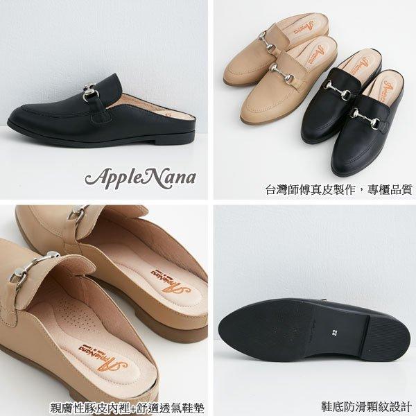 AppleNana蘋果奈奈【QC151091380】精品風時尚前包後空真皮休閒鞋 1