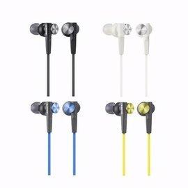 展示機出清(黃色Y)SONY MDR-XB50AP 重低音內耳式手機用 耳機麥克風 12mm驅動 支援智慧手機通話線控功能