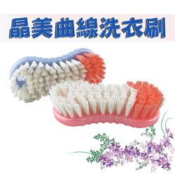 曲線洗衣刷_台灣製造 潔衣刷 刷子