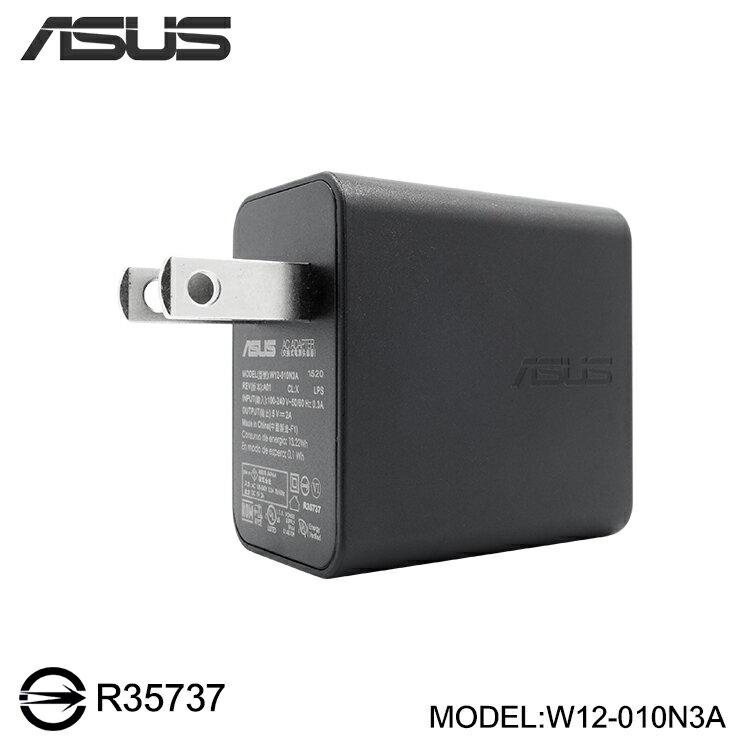 ASUS PadFone Infinity A80 原廠旅充頭/充電器(裸裝)PadFone mini 4.3 A11/PF400 A12/ E A68M/Lite A80C/New Padfone Infinity A86/ZenFone 4 A400CG/Live ZB501KL/Go..