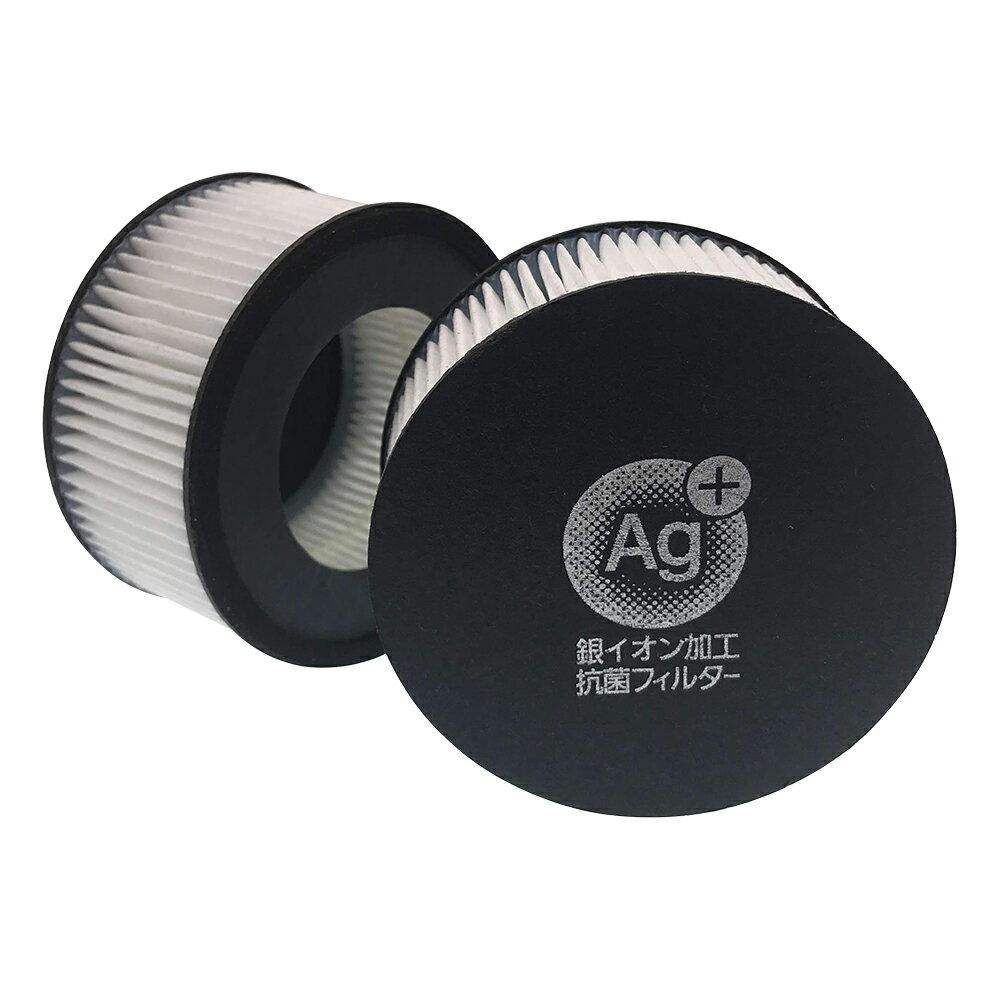 日本IRIS 除蟎機(大拍)銀離子HEPA過濾網-2入(CF-FHK2) 副廠 IC-FAC2 KIC-FAC2/3 圓形