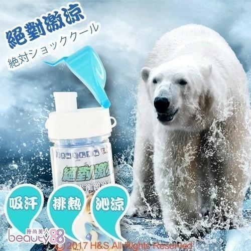ECO COOLING絕對激涼-運動水壺型專用涼感巾(藍)