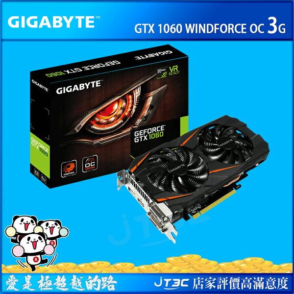 GIGABYTE技嘉GeForceGTX1060WINDFORCEOC3GGV-N1060WF2OC-3GD顯示卡※回饋最高2000點