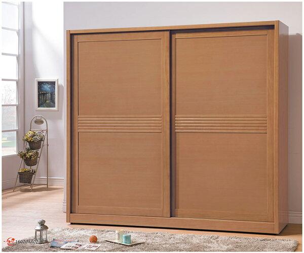 【尚品傢俱】HY-A192-01米堤柚木色7X7尺衣櫥
