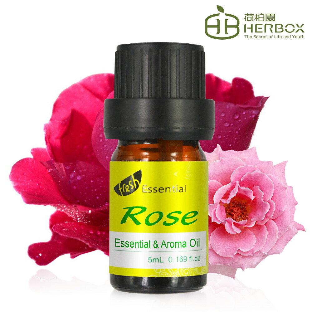 《Herbox 荷柏園》玫瑰複方精華 5ml【Rose 薰香】