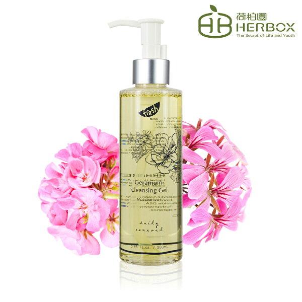 荷柏園:《Herbox荷柏園》天竺葵瞬效保濕潔膚蜜200ml【洗臉清潔】