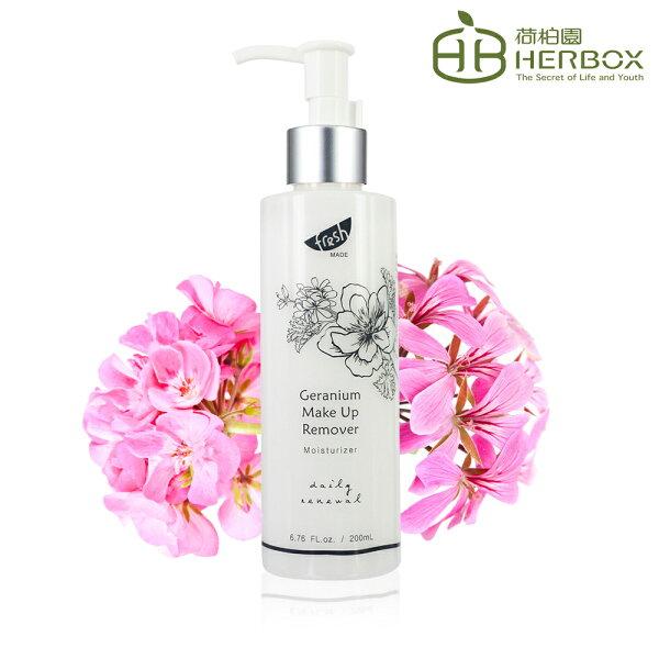 荷柏園:《Herbox荷柏園》天竺葵瞬效保濕卸妝乳200ml