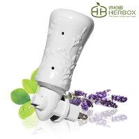 《Herbox 荷柏園》典雅薰香小夜燈/壁燈 (可搭配精油薰香使用) 0