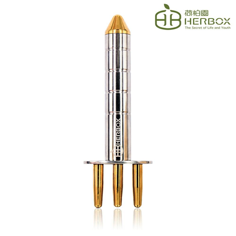 《Herbox 荷柏園》鈦神奇排酸棒【磁能按摩棒 排酸活力棒】