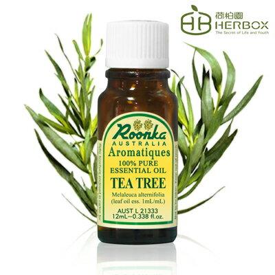 《Herbox 荷柏園》茶樹精油 12ml【Tea Tree 薰香】