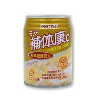 三多 補體康C經典營養配方 240ml*24罐/箱◆德瑞健康家◆