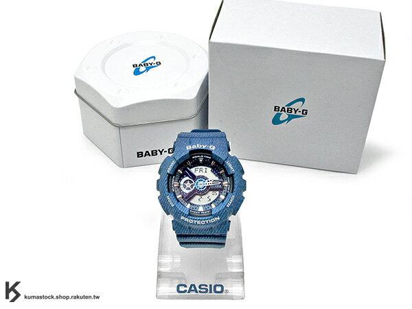 [10%OFF] 2016 最新入荷 43.4mm 錶徑 貼合女性手腕曲線 限定販售 CASIO BABY-G BA-110DC-2A2DR DENIM SERIES 丹寧牛仔系列 藍 女孩專用 G-..