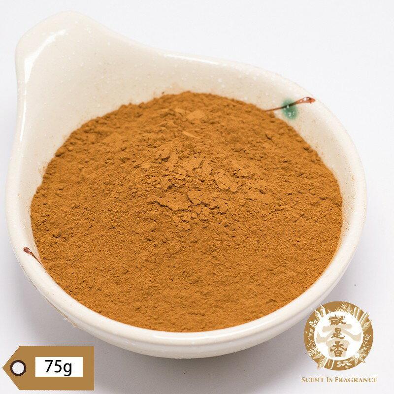 【就是香】 越南特級肉桂粉 150g/600g