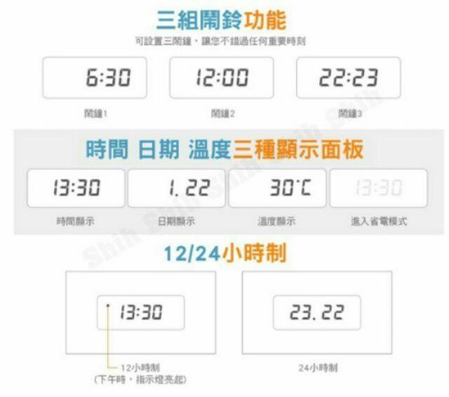 【現貨 】USB 聲控 木質時鐘 簡約時尚  電子鬧鐘 日期 溫度 濕度 萬年曆 迷你鬧鐘 LED 6