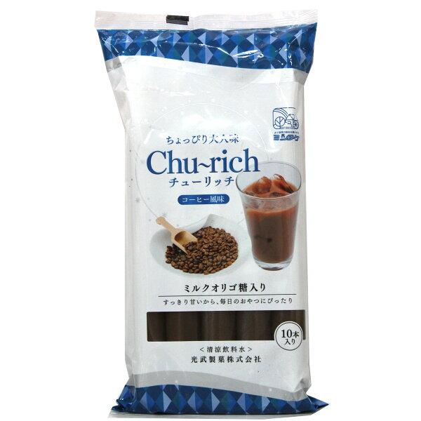 MITSUTAKE光武Chu-rich咖啡風味冰棒630g