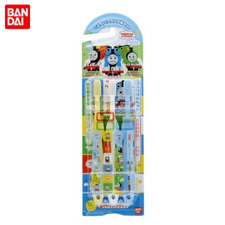 日本 Bandai 湯瑪士兒童牙刷 三入組 附姓名貼紙 預防蛀牙 口腔潔淨 學童 幼兒 小火車 萬代【N201427】