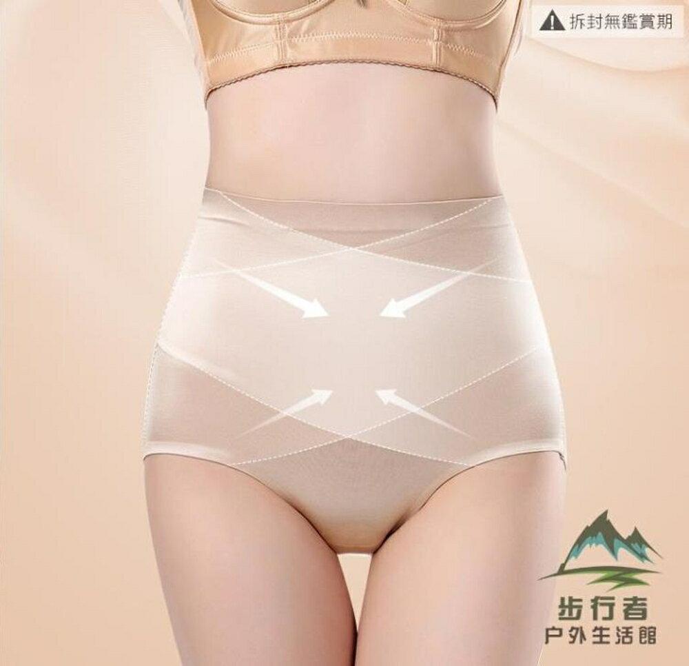 2條裝 無痕收腹內褲女提臀塑身褲產后收腰