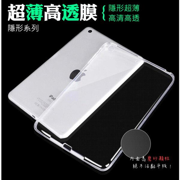 隱形系列SamsungGalaxyTabA7吋(2016)SM-T280(Wifi版)超薄軟殼透明清水套羽量級保護套矽膠透明背蓋