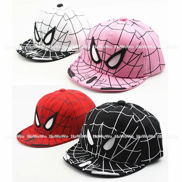 寶寶帽 蜘蛛人棒球帽 鴨舌帽 帽子 防曬 BU1572 好娃娃