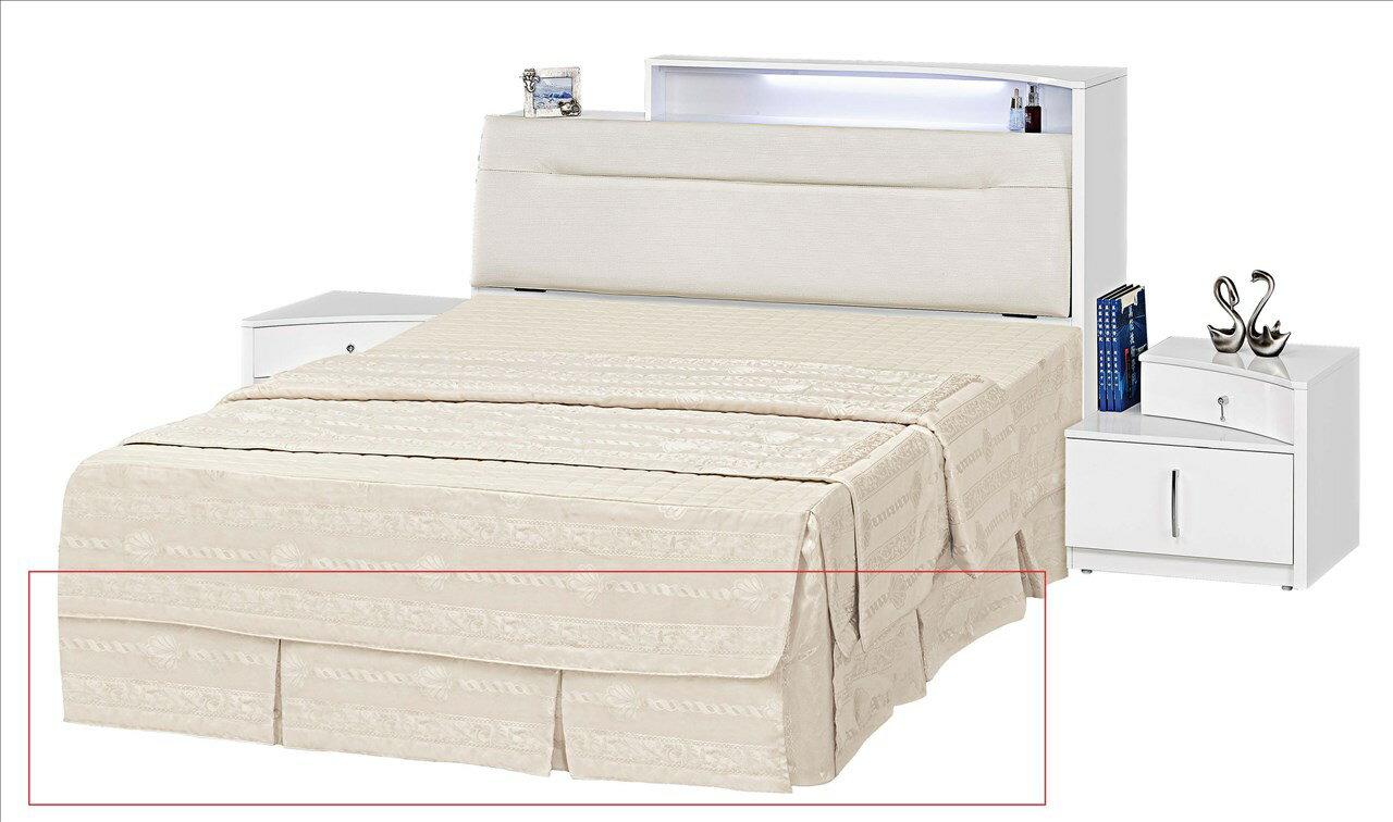 ~石川家居~JF~041~3 5尺白色雙人床底 ^(不含床墊 床頭箱及 ^) 需 車趟