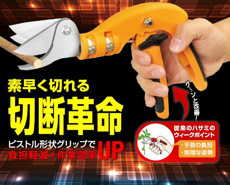 日本 螃蟹牌N-166切斷革命 手槍式芽切鋏270