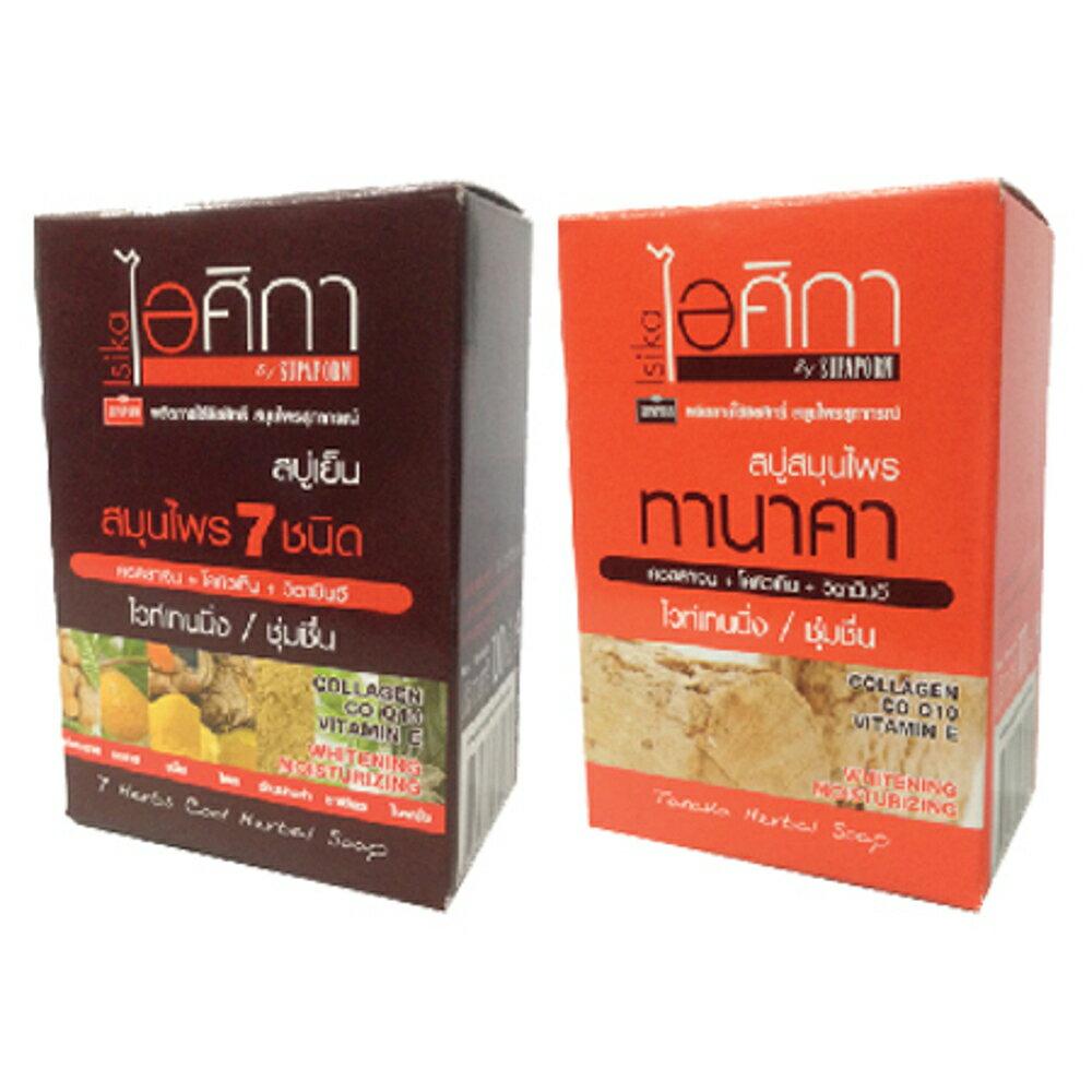 泰國 SUPAPORN 7草藥/塔納卡淨白 草本香皂(100g) 兩款可選【小三美日】◢D060165
