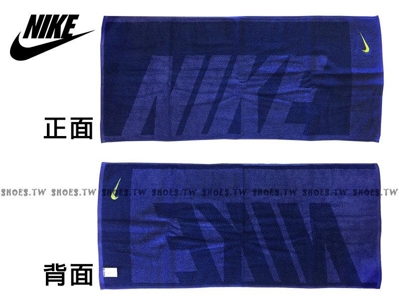 Shoestw【AC2383-430】NIKE毛巾 運動毛巾 LOGO 盒裝 藍色 純棉 2017新款