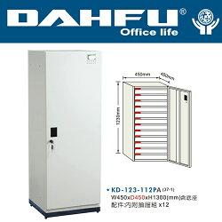 DAHFU 大富  KD-123-112PA  鋼製系統多功能組合櫃(含底座)-W450xD450xH1300(mm) / 個