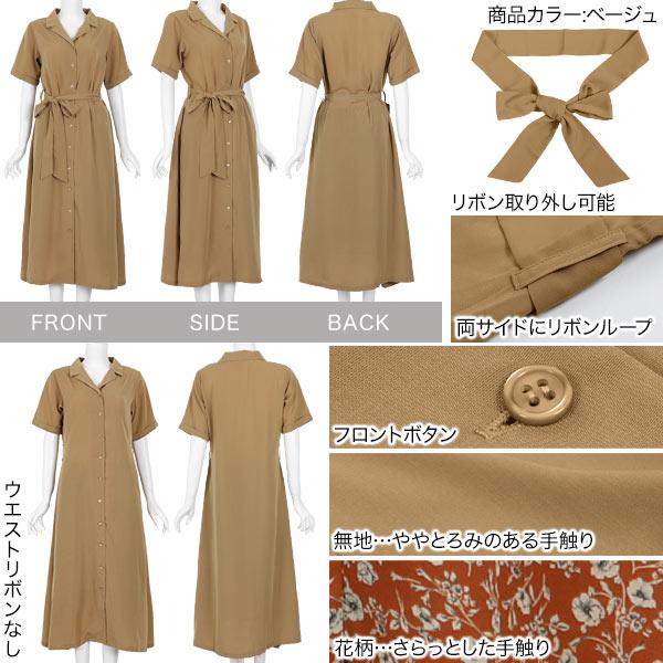日本Kobe lettuce  / 個性綁帶短袖長洋裝  /  e2183  /  日本必買 日本樂天直送(3492) /  件件含運 2