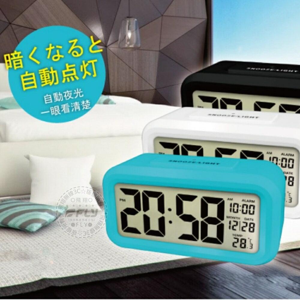 《飛翔無線3C》KINYO 耐嘉 TD-331 簡約光控聰明鐘│公司貨│辦公時鐘 居家擺鐘 大數字時尚鬧鐘