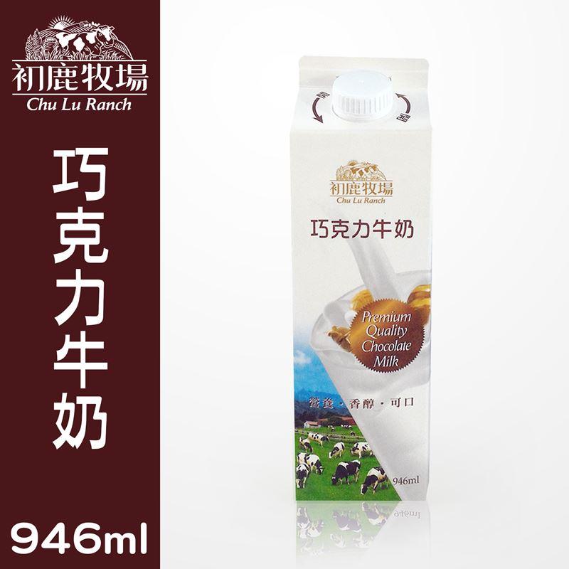 初鹿牧場 巧克力牛奶(946ml/瓶) 2