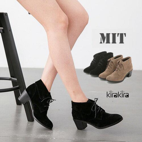 短靴-質感反折尖頭精靈粗跟短靴-預購 1