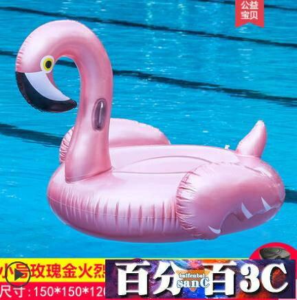 【快速出貨】網紅火烈鳥游泳圈大號獨角獸浮排大人浮床女成人兒童水上充氣坐騎  七色堇 新年春節送禮