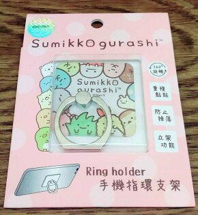 【真愛日本】17121000044造型壓克力指環-角落大集合San-X角落公仔手機指環扣支架指環扣