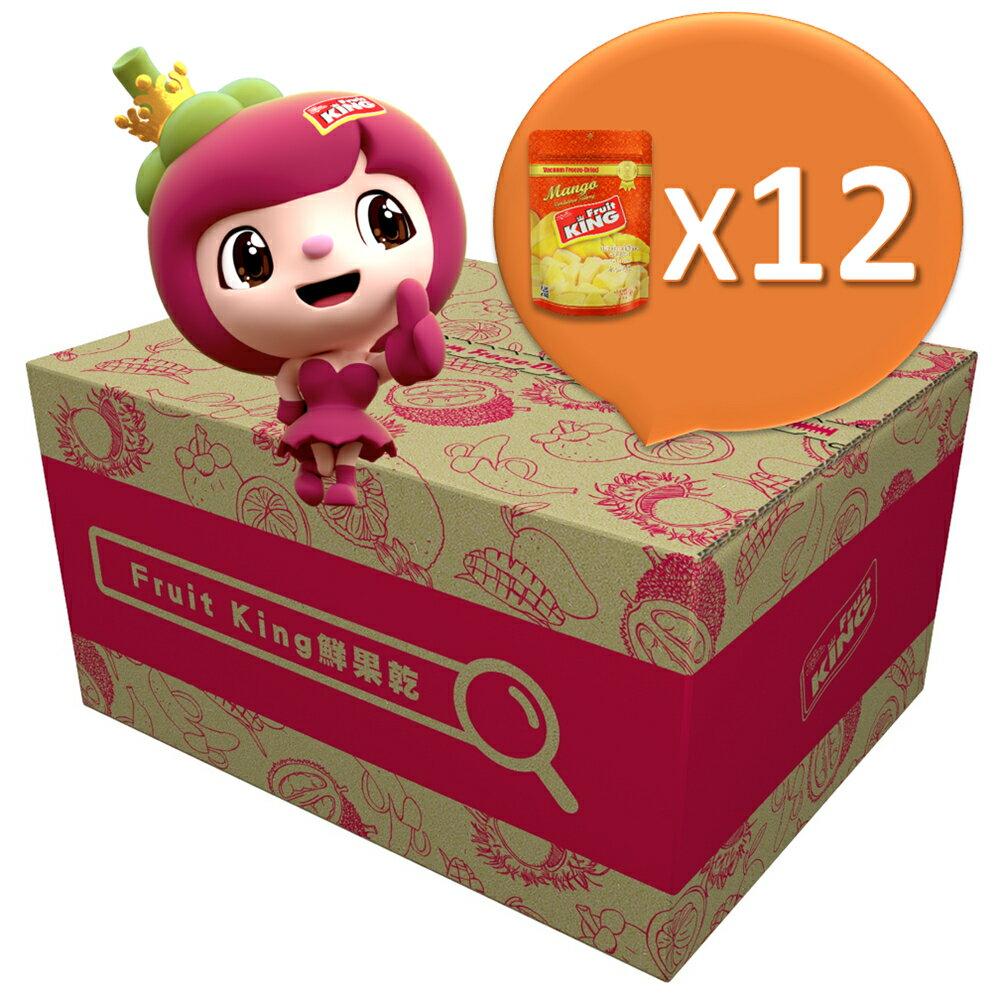 【Fruit King鮮果乾】芒果禮物箱(芒果果乾50gx12包)