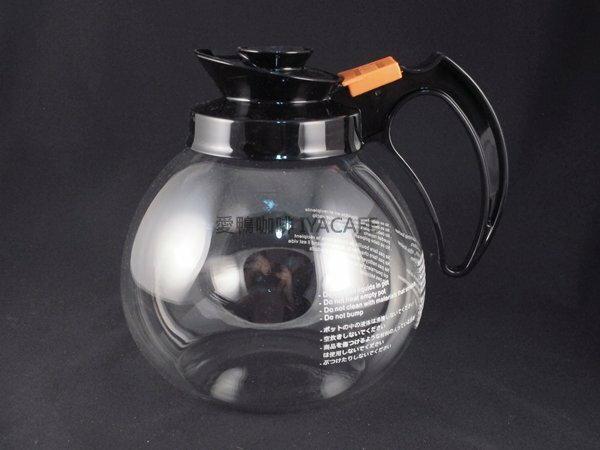 ~愛鴨咖啡~CAFERINA THP 美式咖啡壺 1800cc