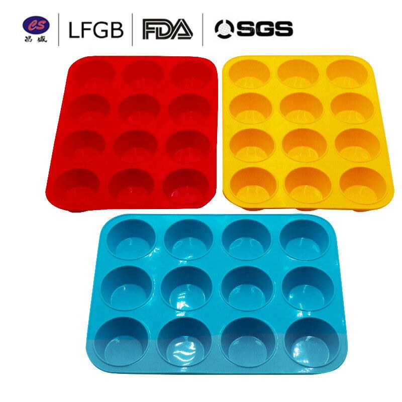 孔模具硅膠 模具冰盒布丁果凍 冰塊 硅膠冰格蛋糕
