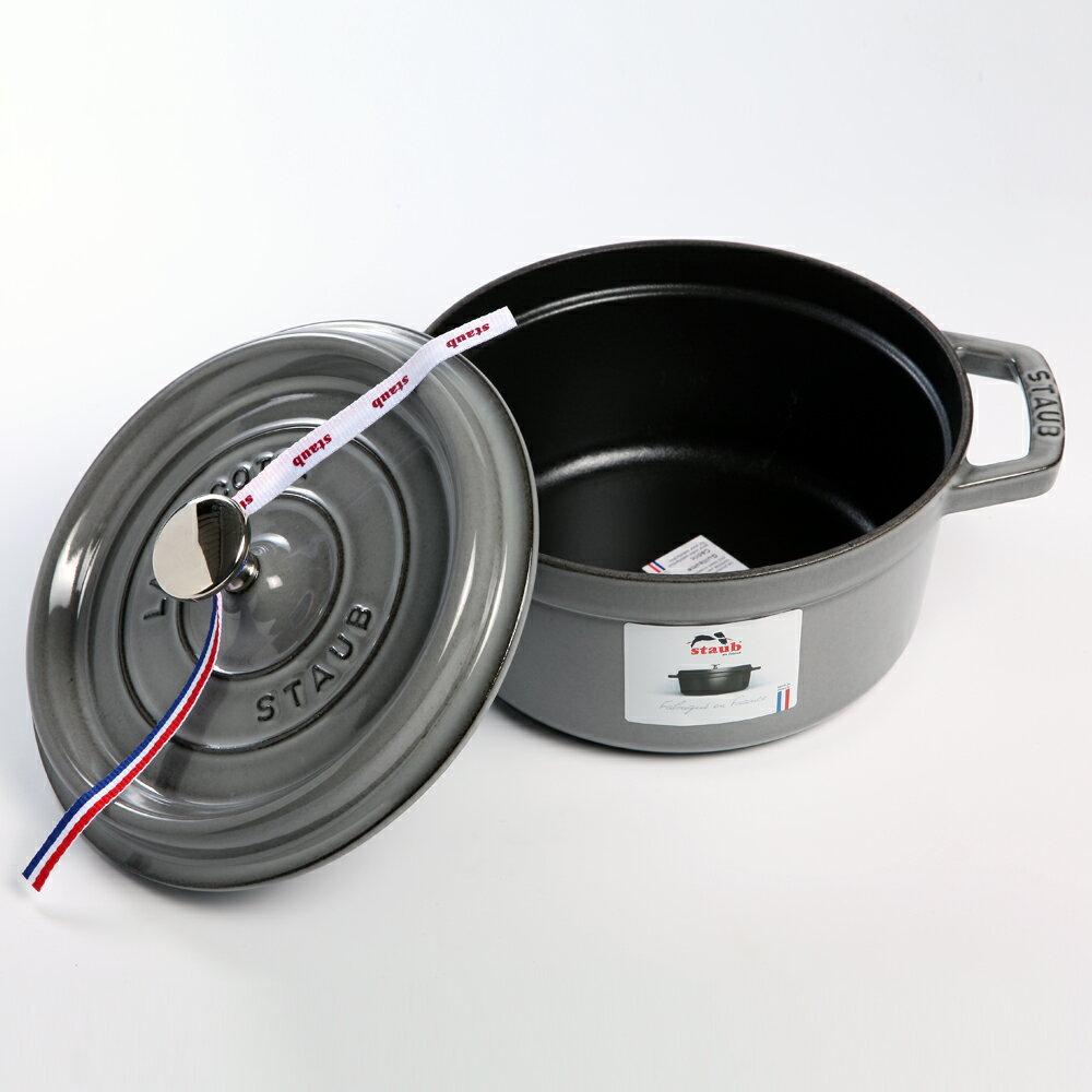 【法國Staub】圓形琺瑯鑄鐵鍋 湯鍋 燉鍋 炒鍋 22cm 2.6L 石墨灰 法國製 4
