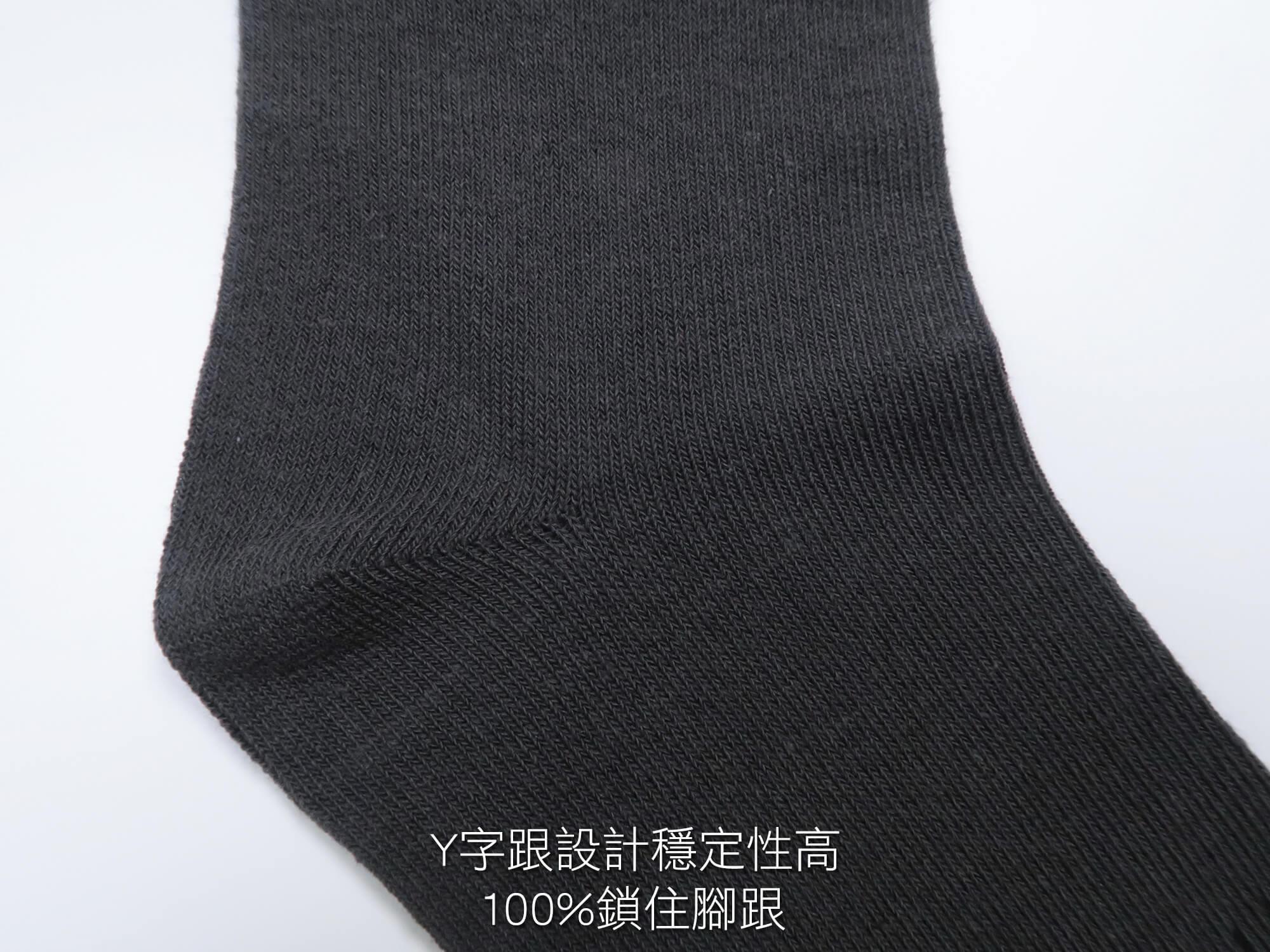 台灣製精梳棉襪 寬口休閒襪 舒適透氣襪子 台灣製造 冬暖夏涼 吸濕 除臭 三合豐(ELF) MADE IN TAIWAN SOCKS COMBED COTTON SOCKS (6416-1)黑色、(6416-2)白色、(6416-3)深灰色、(6416-4)深藍色 尺寸24~26公分 [實體店面保障] sun-e 7