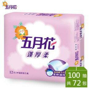 五月花 蓬厚柔頂級抽取式衛生紙100抽*12包*6袋 (宅配免運費)