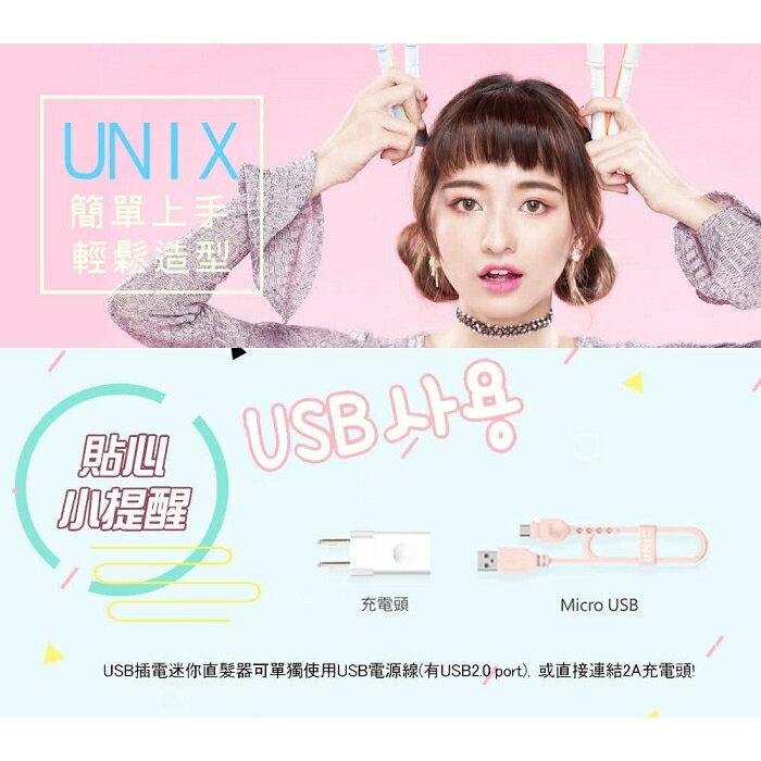 韓國UNIX USB馬卡龍迷你直髮捲髮器(天藍) UCI-B2774TW 9