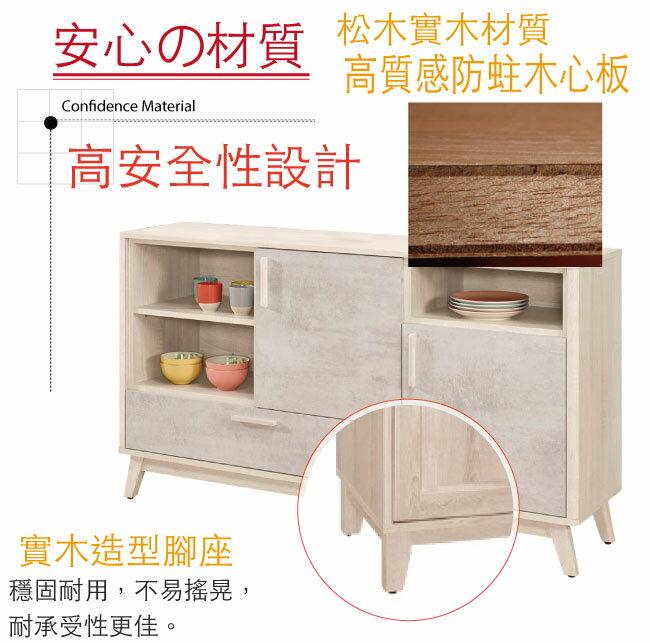 【綠家居】杜蜜拉 時尚5尺單抽二門餐櫃/收納櫃
