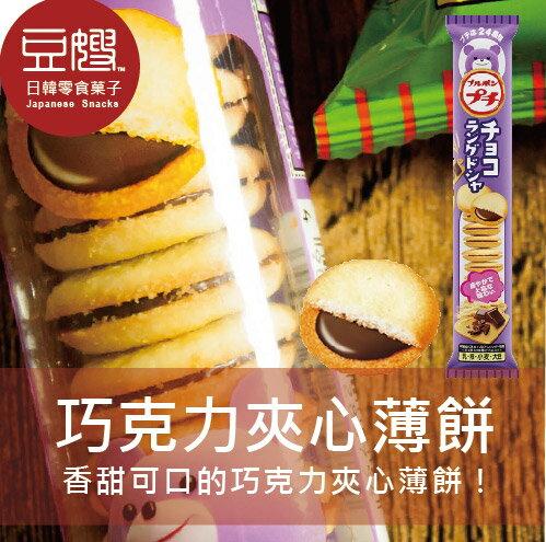【豆嫂】日本零食 北日本小熊 巧克力夾心薄餅