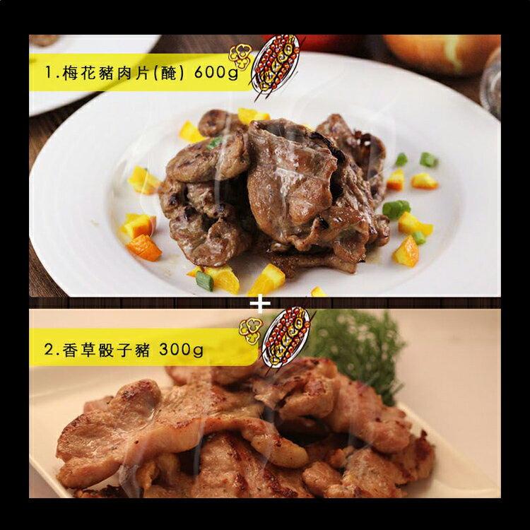 【免運】【陸霸王】101 旺旺烤肉組 (8-10人)露營 / 美食 / 下殺49折 7